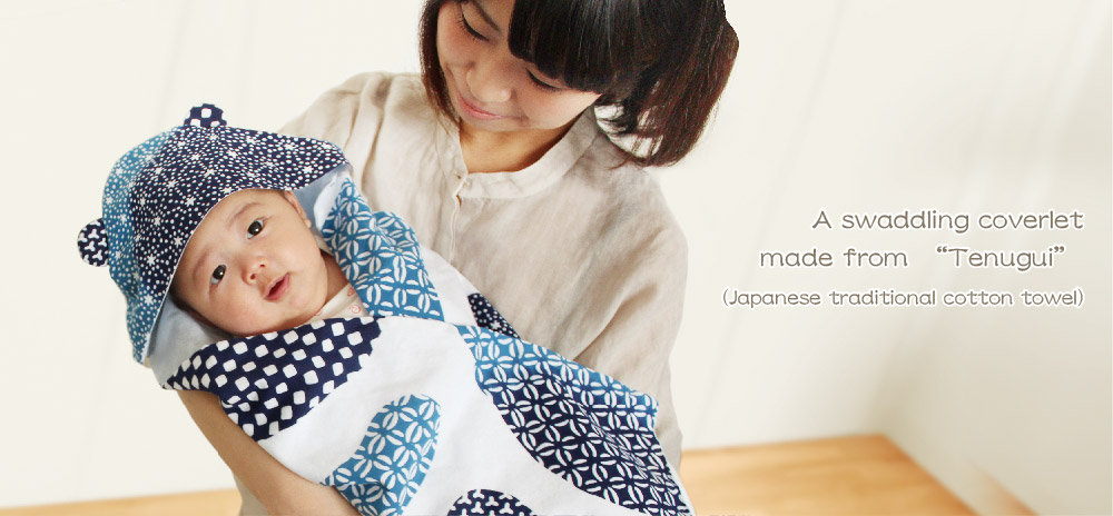 """A swaddling coverlet made from """"Tenugui"""" (Japanese traditional cotton towel)"""