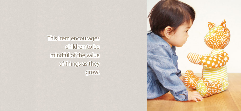 This item encourages children to be mindful of the value of things as they grow.